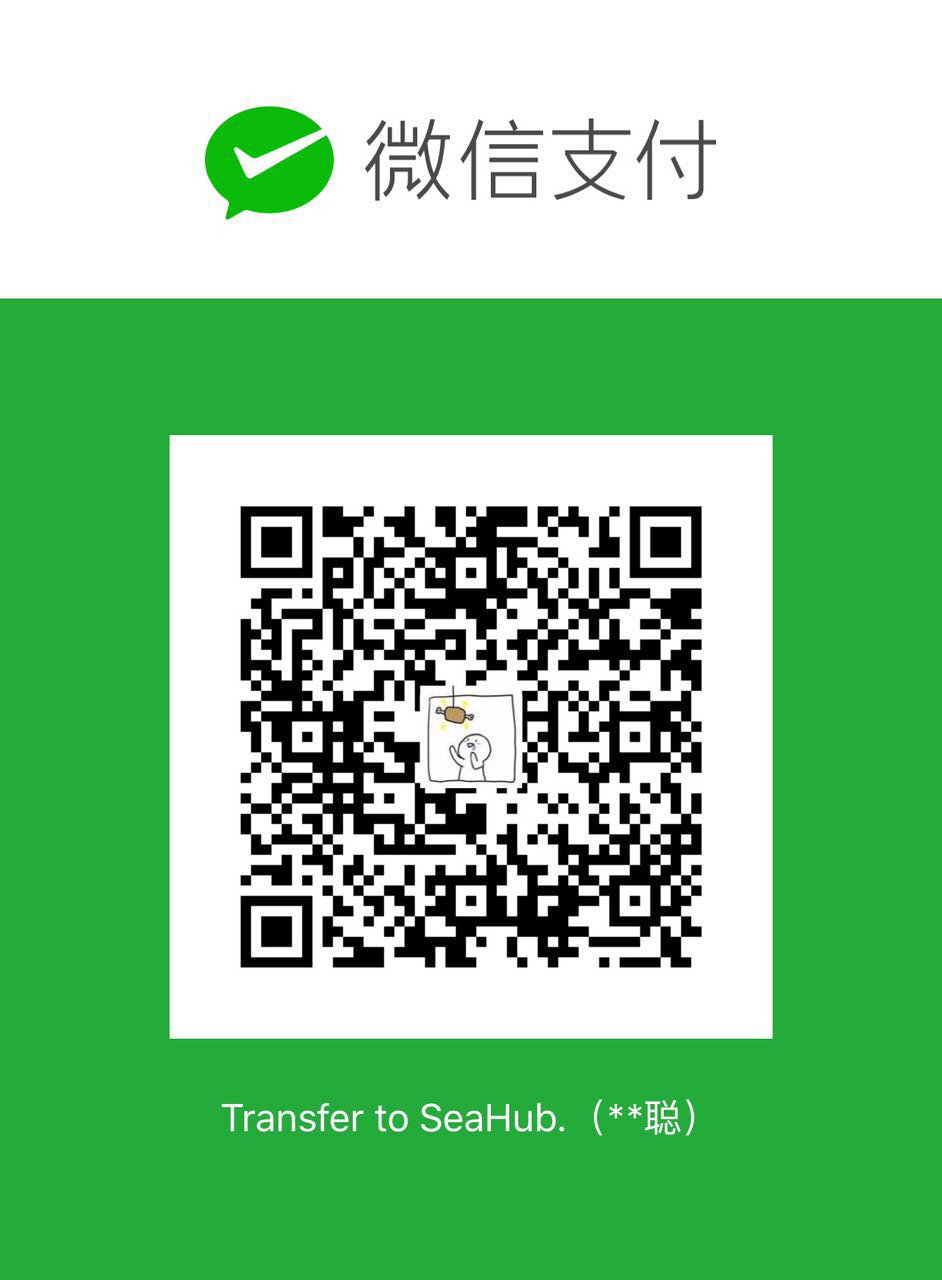 Seahub WeChat Pay